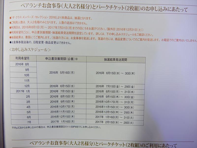 DSC05109_R