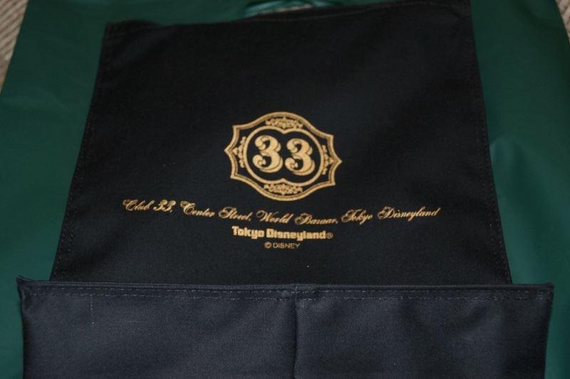 クラブ33 トートバッグ