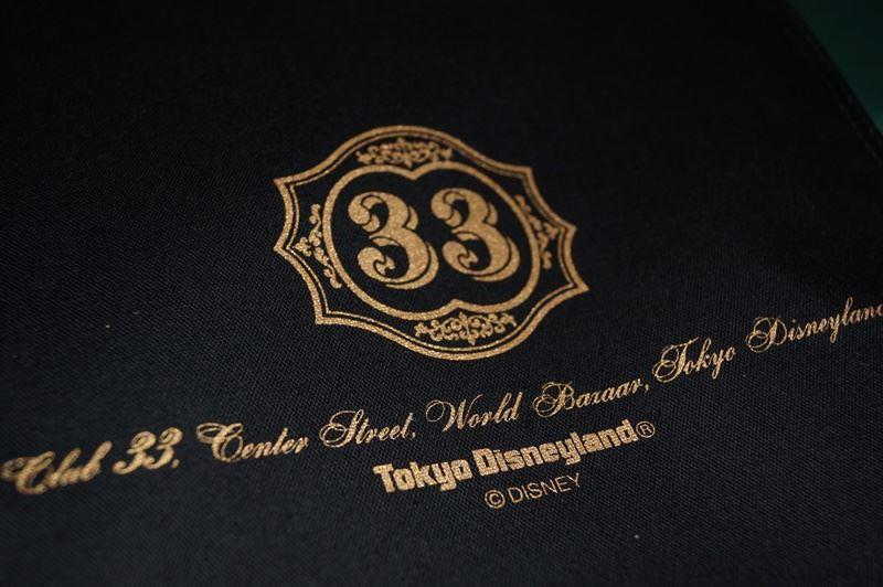 クラブ33限定品 グッズ一覧!ディズニーランド秘密のレストランのお土産
