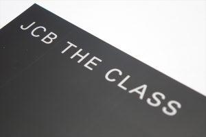 JCB ザクラス メンセレ2017