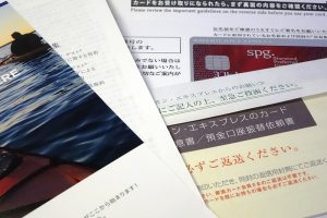 SPGアメックス 審査
