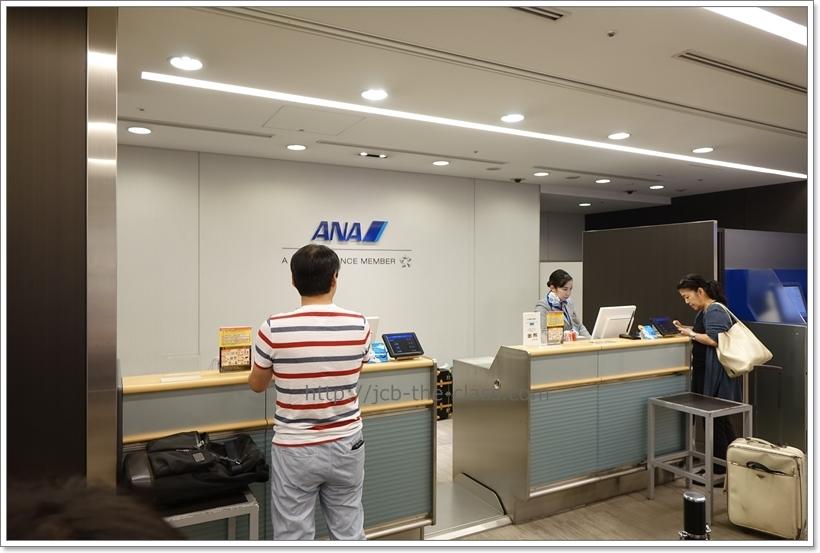 羽田空港 ANA