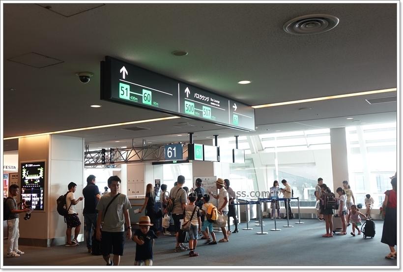 羽田空港 那覇
