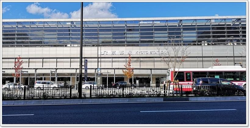 京都駅 エアポートリムジンバス