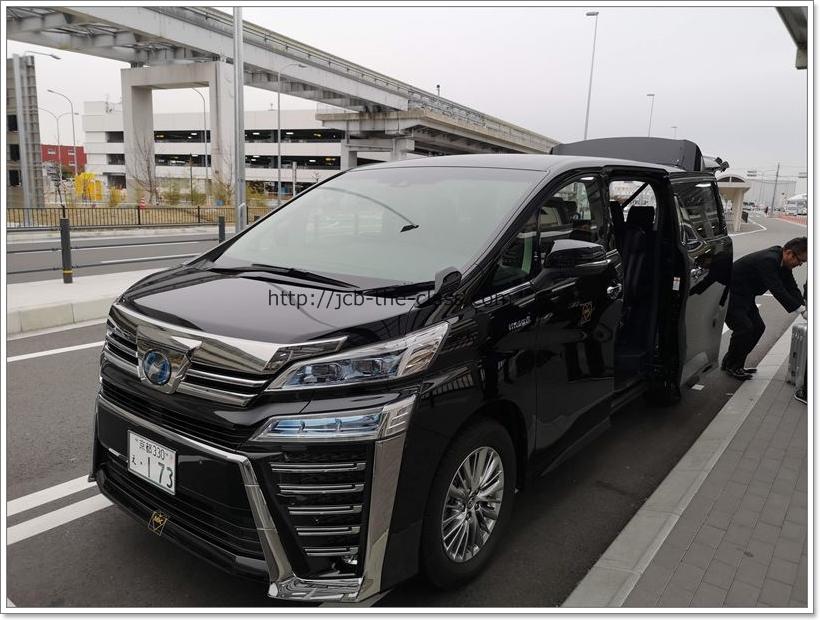 伊丹 京都 MKタクシー