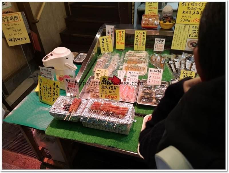 錦市場 食べ歩き