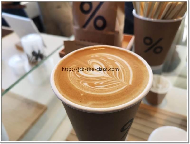 アラビカコーヒー 嵐山